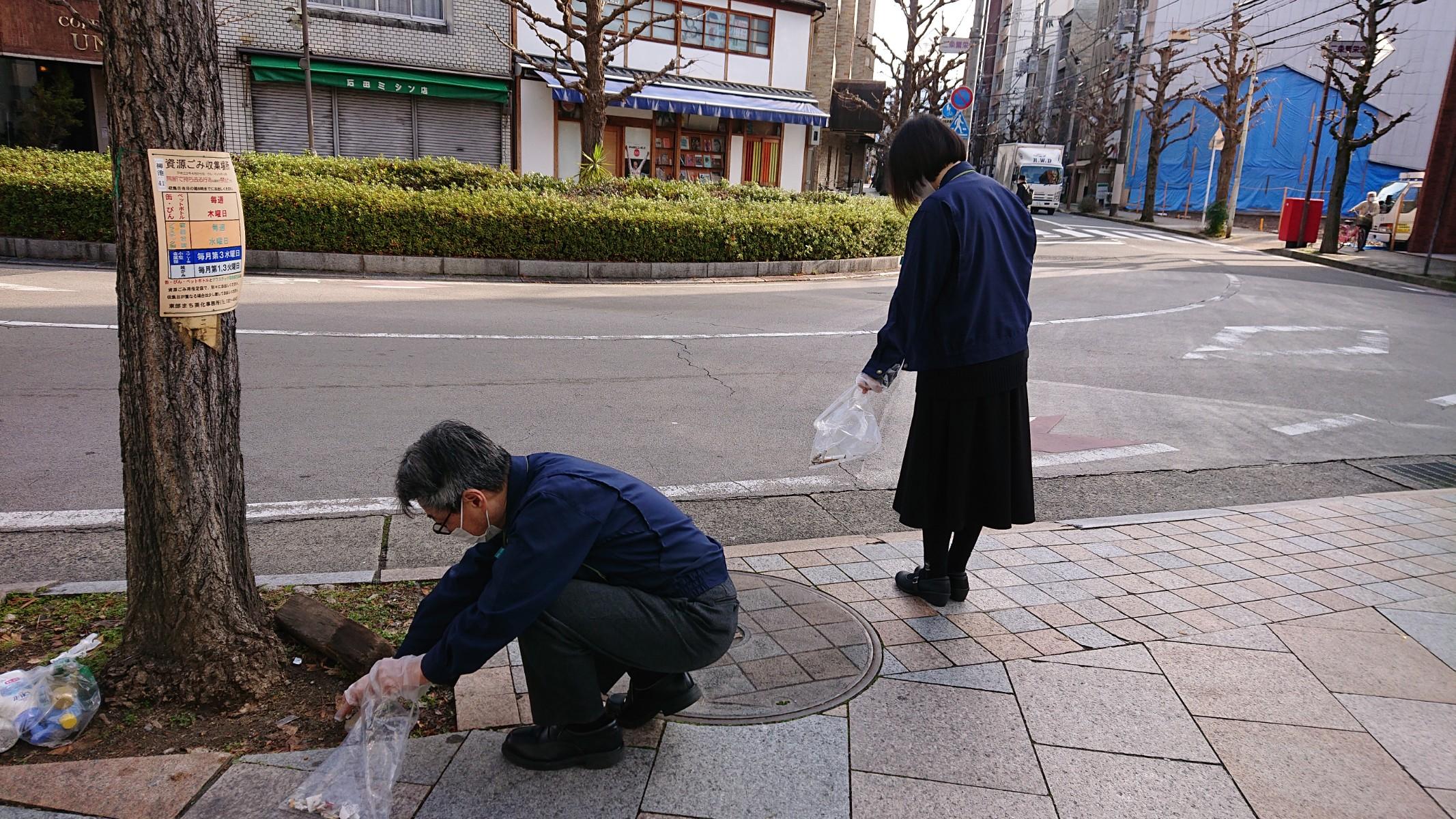 Photo_21-01-26-16-51-52.994.jpg